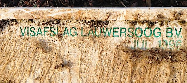 8visafslag-ag-lauwersoog-b-v-juli-hamn-i-groningen1995